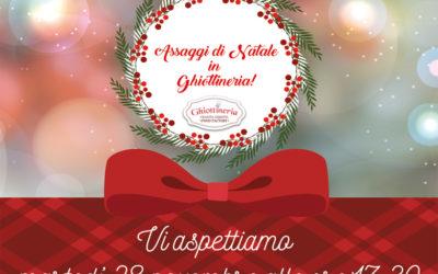 Assaggi di Natale in Ghiottineria